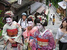 modern day geisha