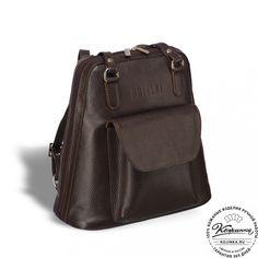 0aa96854cbd7 Женская сумка-рюкзак трапециевидной формы BRIALDI Beatrice (Биатрис) relief  brown - купить в Москве и Санкт-Петербурге