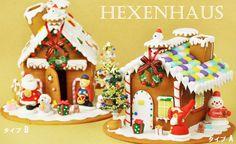 【楽天市場】【送料無料】お菓子の家組み立てキット『ヘキセンハウス・タイプA』【楽ギフ_のし宛書】【楽ギフ_メッセ入力】「ネット限定 ギフト」【お世話になった方へ】【親しい知人に贈る】「お祝い プレゼント」【クリスマス2015】:パティスリー シャ・ペルル