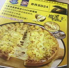 It was a trick. There was not actually durian pizza inside