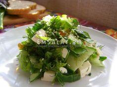 """Салат """"зеленый"""" с брынзой и икрой - http://emsalat.ru/salad_veget/salat-zelenyiy-s-bryinzoy-ikroy.html"""