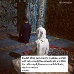 Ammeen...Summaammeen#islam#islamic #islamicquotes #islamicreminder #muslimah #kindness #muslimquotes #Allah #goodvibes #tumblr #muhammadsaw #quran #instamuslim #instaislam #inspiration #ummah #prayer #dua #blessed #syria #pray #faith #hadith #hijab #prayer #dawah #instagood #jannah #prophetmuhammad #islamicpost