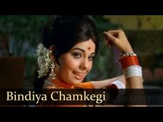 Bindiya Chamkegi - Mumtaz - Rajesh Khanna - Do Raaste - Bollywood Evergreen Love Songs - YouTube