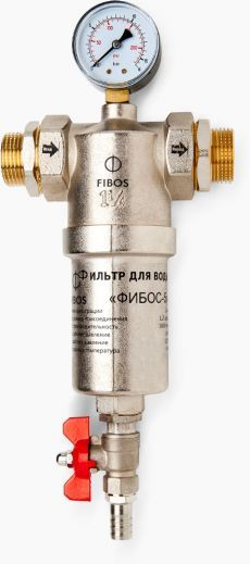 Фибос фильтр для воды в квартиру, Фибос мини фильтр купить по выгодной цене для очистки воды дома, положительные отзывы экспертов - fibos-filter.ru