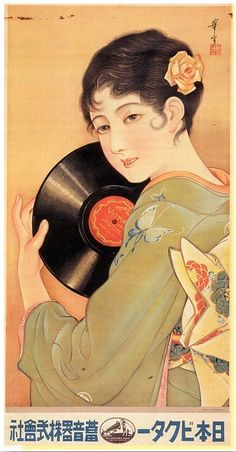 Kasho Takabatake, Hand-cranked Victor phonographs vintage Japanese ad, or Geisha art Vintage Advertisements, Vintage Ads, Vintage Posters, Vintage Music, Retro, Japon Illustration, Japanese Prints, Illustrations, Japan Art