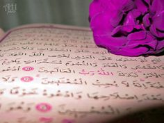 DesertRose/Photo of sheet from Surat al-Aaraaf (chapter 7 of the Quran)