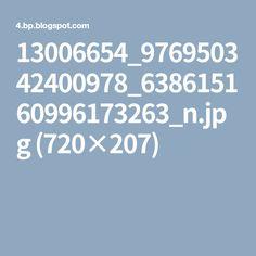 13006654_976950342400978_638615160996173263_n.jpg (720×207)