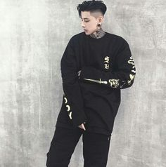 Korean Boys Ulzzang, Cute Korean Boys, Ulzzang Boy, Asian Boys, Asian Men, Korean Fashion Men, Korean Men, Mens Fashion, Estilo Dark