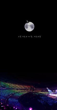"""방탄소년단 배경화면 """"우린 서로의 야경, 서로의달"""" Korea Wallpaper, Army Wallpaper, Black Wallpaper, Bts Army Bomb, Bts Book, Bts Qoutes, Bts Beautiful, Bts Lyric, Bts Merch"""