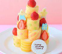 誕生日ケーキレシピ「ロールケーキタワー(柄付)」