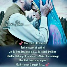 Love you Ammi Abbu Love U Papa, Love U Mom, First Love, Love You, Hindi Quotes, Best Quotes, Mom And Dad Quotes, Mamas And Papas, Unconditional Love