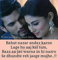 Mouni Roy and Arjun bijlani Missing Quotes, Cute Love Quotes, Sad Quotes, Girl Quotes, Hindi Quotes, Quotations, Love Shayari Romantic, Romantic Poetry, Romantic Love Quotes