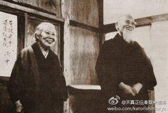 O Sensei and wife laughing