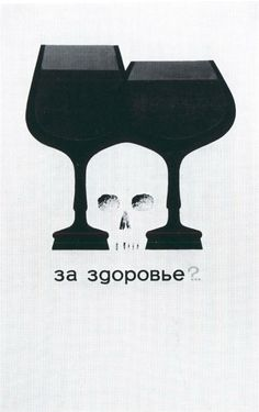 """For your health?"" From 1969 Soviet anti-alcohol propaganda."