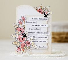 Russain card by Sasya - great way to incorporate printed text