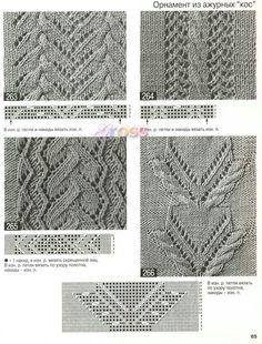 Knit lace cables