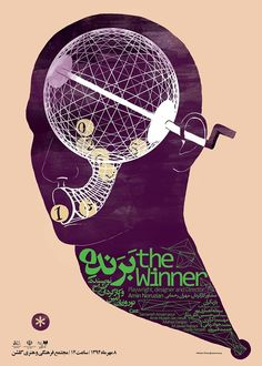 """Poster for """"The Winner"""" Theater Design by :Saeid rezvani"""