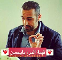احمد الشقيري Peace And Love, Islam, Magic, Guys, Fictional Characters, Muslim, Boyfriends, Fantasy Characters, Men