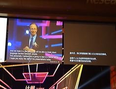 Has Microsoft Shattered The Language Translation Barrier? | WebProNews 11/9
