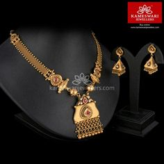 Light weight gold antique necklace design pinterest antique buy necklaces online classique semilong kundan set from kameswari jewellers aloadofball Image collections