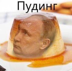 Funny School Memes, Funny Memes, Russian Memes, Work Memes, Mood Pics, Funny Laugh, Meme Faces, Stupid Memes, Nice
