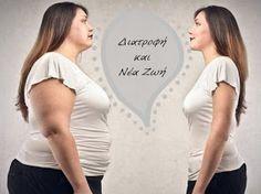 Διατροφή και νέα ζωή ( Δίαιτα των 3 φάσεων ): 1η ΦΑΣΗ 5 ΗΜΕΡΕΣ How To Slim Down, Healthy Tips, Body Care, Health Fitness, Weight Loss, Exercise, T Shirts For Women, Beauty, Drink