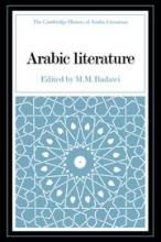 The Cambridge history of Arabic literature [electronic resource] / general editors, A.F.L. Beeston ... [et al.].