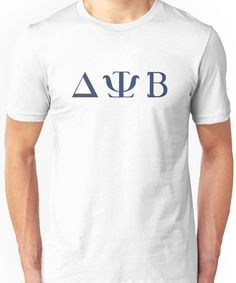 Delta Psi Beta - Neighbors Unisex T-Shirt