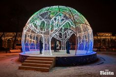 Christmas Arch, Light Installation, Ferris Wheel, Beautiful Places, Fair Grounds, Travel, Display Ideas, Russia, Viajes