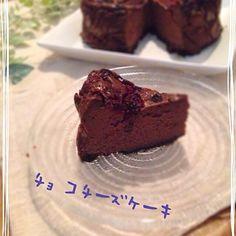 ちょっと焼きすぎた。゚(´pω・`)゚。 - 132件のもぐもぐ - 水切りヨーグルトdeチョコチーズケーキ by MayumiCafe