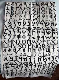 Image result for invented alphabets