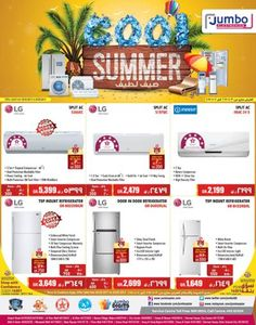 36 Best Carrefour UAE Offers images in 2017 | Uae, Outlets, Wall outlet