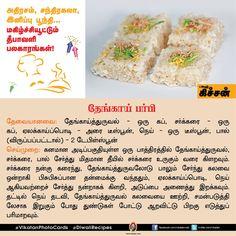 அதிரசம், சந்திரகலா, இனிப்பு பூந்தி.. மகிழ்ச்சியூட்டும் தீபாவளி பலகாரங்கள்! #VikatanPhotoCards #DiwaliRecipes Recipes In Tamil, Indian Food Recipes, Vegetarian Recipes, Sweets Recipes, Snack Recipes, Tamil Cooking, Cooking Tips, Cooking Recipes, Look And Cook