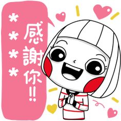 LINE Creators' Stickers - Jumbooka 3 (Animated Stickers) Example with GIF Animation Black And White Chickens, Emoticons Download, Smile Pictures, Funny Expressions, Cute Love Gif, Lots Of Cats, Cute Cartoon Girl, Baby Pigs, Bare Bears