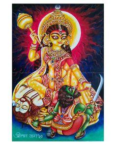 Durga Maa, Goddess Art, Sketch Painting, Hinduism, Princess Zelda, Drawings, Fictional Characters, Addiction, Paintings