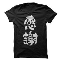 awesome It's a KANJI thing, Custom KANJI Name T-shirt Check more at http://writeontshirt.com/its-a-kanji-thing-custom-kanji-name-t-shirt.html
