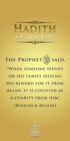 """When someone spends on his family seeking his reward foe it from Allah, it is counted as a charity from him"" [Bukhari & 7Muslim] #DarussalamPublishers #HadithOfTheDay #Islamic #CollectionOfHadiths"