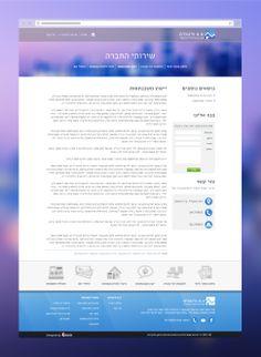 A Finance website Created By Kamedia