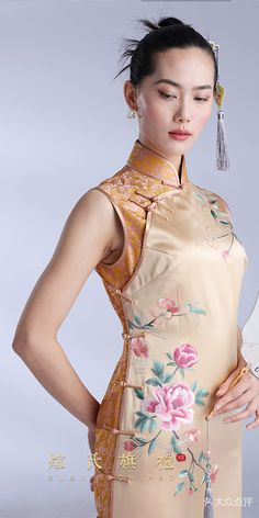Blouse Dress, Bodycon Dress, Chinese Gown, Cheongsam, Chinese Style, Traditional Dresses, Formal Dresses, Wedding Dresses, Feminine
