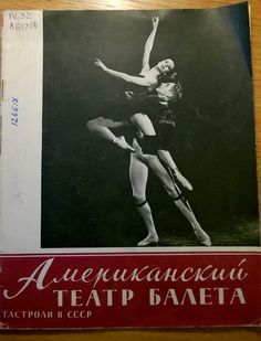 ABT in USSR 1960 (cover)