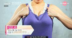 아사이 레이카의 겟잇뷰티 가슴마사지, 짝가슴 교정 : 네이버 블로그 Athletic Tank Tops, Camisole Top, Health Fitness, Workout, Women, Fashion, Moda, Fashion Styles, Work Out