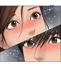 True beauty webtoon so cuuute💜 Anime Couples Drawings, Cute Anime Couples, Cartoon Drawings, Unique Drawings, Realistic Drawings, Real Beauty, True Beauty, Realistic Cartoons, Cute Love Stories