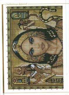 Egyptian - Part 1