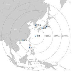 沖縄全域の地理 沖縄の位置、自然、産業をまとめて紹介