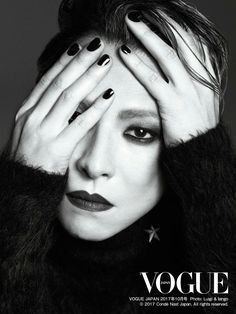 YOSHIKI is officially the first Japanese man to play the stars on the cover of the famous fashion magazine, Vogue Japanese History, Japanese Men, Japanese Models, Eye Of Horus Illuminati, Man Photography, Editorial Photography, Eye Symbol, Vogue Japan, Eyes
