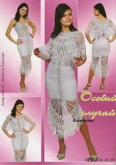 """""""Афродита"""" - кружевное,нарядное,платье,крючком,белый,вискоза"""