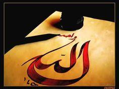 Ya Mani, Ya Mani İsmi ve Özellikleri - esmaulhusna. Islamic Calligraphy, Caligraphy, Calligraphy Art, Islamic Art, Allah, Fly Fishing, Tribal Tattoos, Mandala, Artist