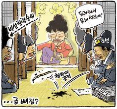 [권범철의 미디어세상] 보수 언론도 등돌리게 만드는 박근혜 여왕