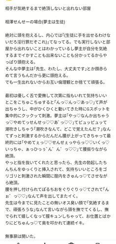 相澤 小説 👍ヒロアカ 夢 ヒロアカ 夢