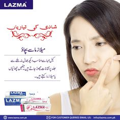 Lazma Cream is the best Melasma treatment Cream with 3 active ingredients now looking attractive with a perfect skin is made much easier by lazma cream. Dark Spots On Skin, Facial Cream, Perfect Skin, Active Ingredient, Your Skin, Pakistan, Glow, Therapy